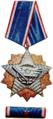 R32-yo0376-Orden-jugoslavenske-zastave-sa-zlatnom-zvijezdom.png