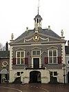 foto van Poortvliet museum