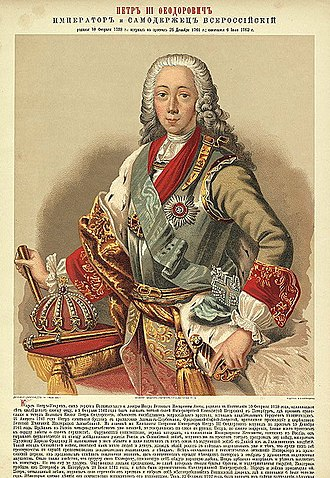 Catherine the Great - Tsar Peter III reigned only six months; he died on 17 July 1762.