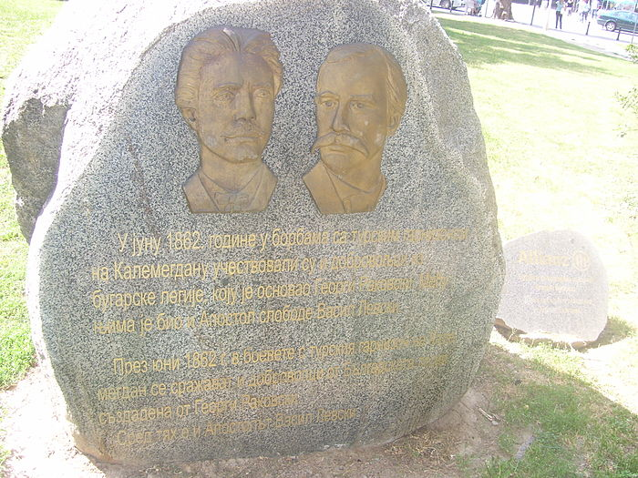700px-Rakovski_Levski_Belgrade_Memorial_Stone.jpg