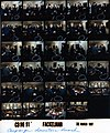 Reagan Contact Sheet C39691.jpg