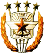 Republic of Korea Joint Chiefs of Staff insignia