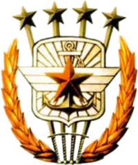 Republic of Korea Joint Chiefs of Staff insignia.png