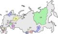 Republics of Russia.png