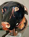 Rhyton en forme de tête de chien2.jpg