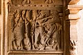 Rock Cut Varaha Temple Containing Varaha And Vamana Incarnation Of Vishnu - 3.jpg