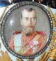 Romanov Tercentenary (Faberge egg) - Nicholas II.jpg