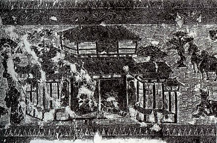 A rubbing of a Han pictorial stone showing an ancestral worship hall (citang Ci Tang ) Rubbing of a Han Citang.JPG