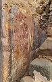 Ruins of Ghalia Monastery, Cyprus 04.jpg
