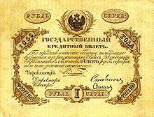 Первое упоминание о рубле евроценты фото по странам