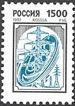 Russia stamp 1997 № 344a.jpg
