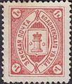 Russian Zemstvo Kolomna 1906 No43 stamp 1k type 3.jpg