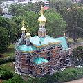 Russische Kapelle Darmstadt.jpg