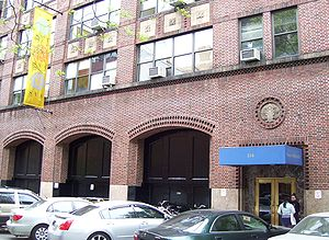 School of Visual Arts - SVA's 214 East 21st Street building