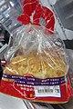 SZ 深圳 Shezhen 福田 Futian 人人樂百貨超市 Ren Ren Le food breads plastic bag Nov 2017 IX1.jpg