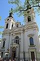 Saborna crkva Svetog Nikole - panoramio (2).jpg