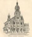 Sacramento cathedral, 1888.tiff