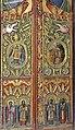 Saint Demetrius Church in Pancharevo Royal doors.jpg