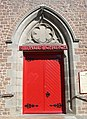 Saint Paul's Church door, Saint Helier, Jersey.jpg