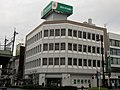 Saitama Resona Bank Minami-Urawa Branch.jpg