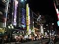 Sakazen Store, Eastern Ikebukuro - panoramio.jpg