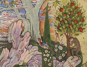 Haft Awrang - Illustration from Salaman and Absal