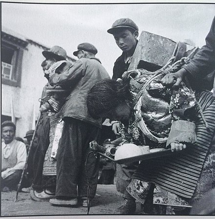 Struggle session of Sampho Tsewang Rigzin and his wife during the Cultural Revolution. Sampho and his wife during the Cultural Revolution.jpg
