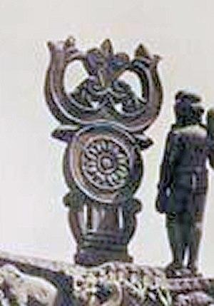 Triratna - Image: Sanchi Gate Symbol