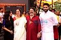 Sanjana Kapoor Kunal Kapoor Abhishek Bachchan.jpg
