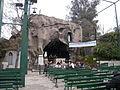 Santuario Lourdes24.JPG