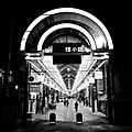 Sapporo Tanuki Koji Shopping Street, Sapporo, Hokkaido, Japan, 狸小路, 狸小路商店街, 札幌, 北海道, 日本, たぬきこうじしょうてんがい, さっぽろし, ほっかいどう, にっぽん, にほん (16578030580).jpg