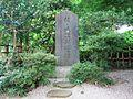 Sassa Narimasa's Tonsure Monument.jpg