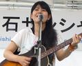 Satoko Ishimine at Hatsuishi Sunshine Summer Fun Festa 2012.png