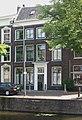 Schiedam - Lange Haven 88.jpg