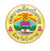Official seal of Bueng Kan
