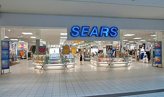Upper Canada Mall - The former Sears at the Upper Canada Mall