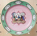 Seder plate, Hungarian Jewish Museum.jpg