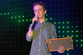 Semyon Treskunov at Radio Kids FM Award.jpg