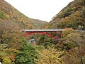 Senninohashi bridge.jpg