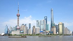Shanghai skyline from the bund.jpg