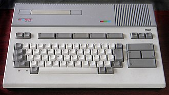 MSX - The Hotbit, developed by Sharp's Epcom home computer division, was a hit in Brazil