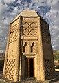Shebli Tower 1.jpg