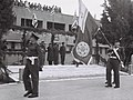 Shfaram Police training center1960.jpg