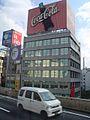 Shibuya loves Coke (272410651).jpg