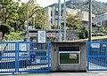 Shijonawate City Shijonawate Higashi elementary school.jpg
