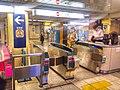 Shimbashi station - Ginza line - ticket gates 2018 5 21.jpg
