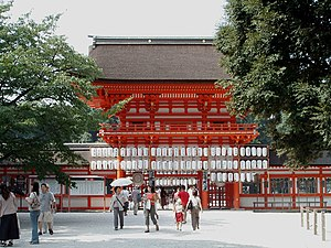 Historic Monuments of Ancient Kyoto (Kyoto, Uji and Otsu Cities) - Image: Shimogamo 01