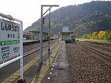 Shin-yūbari station03.JPG