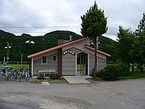Shinano-kizaki station.jpg
