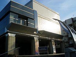 新宿歷史博物館